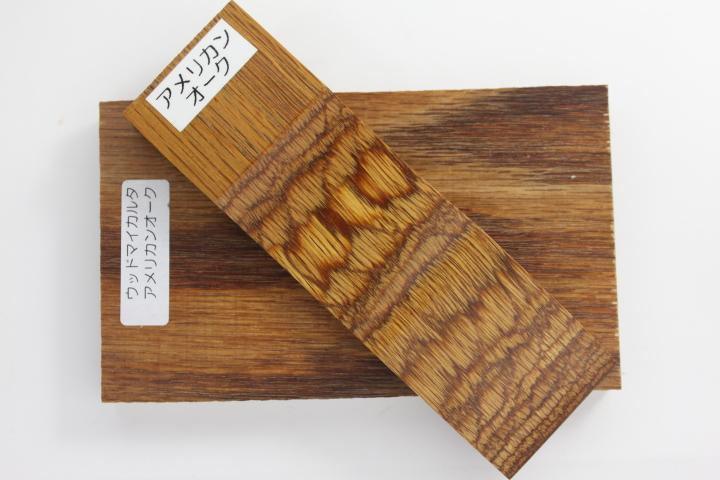 woodmicarta_americanoak