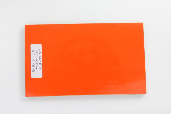 g-10_orange