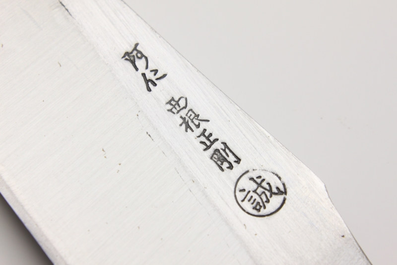 nagasa_kokuin (2)