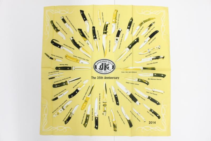 JKG35周年バンダナ イエロー