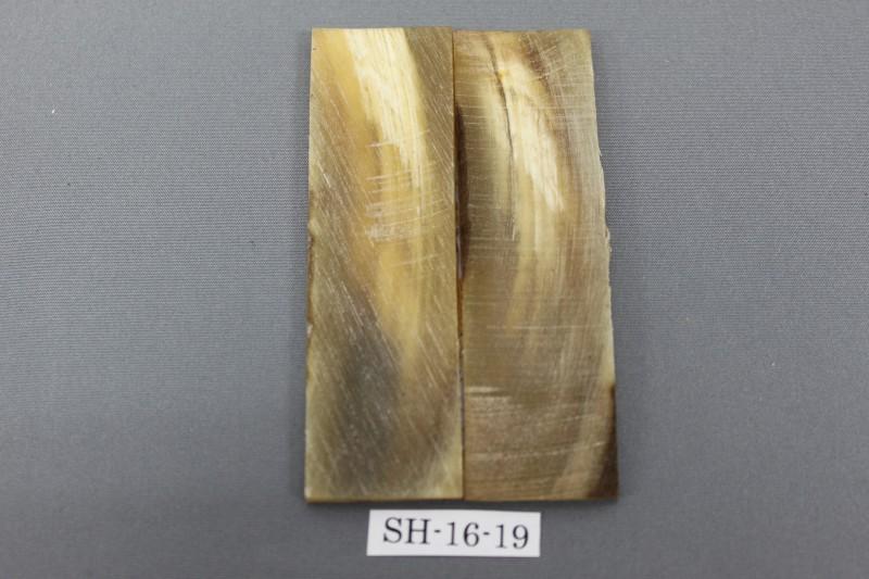 handle_sheephorn_sh_-16-19