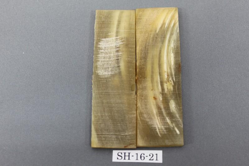 handle_sheephorn_sh_-16-21