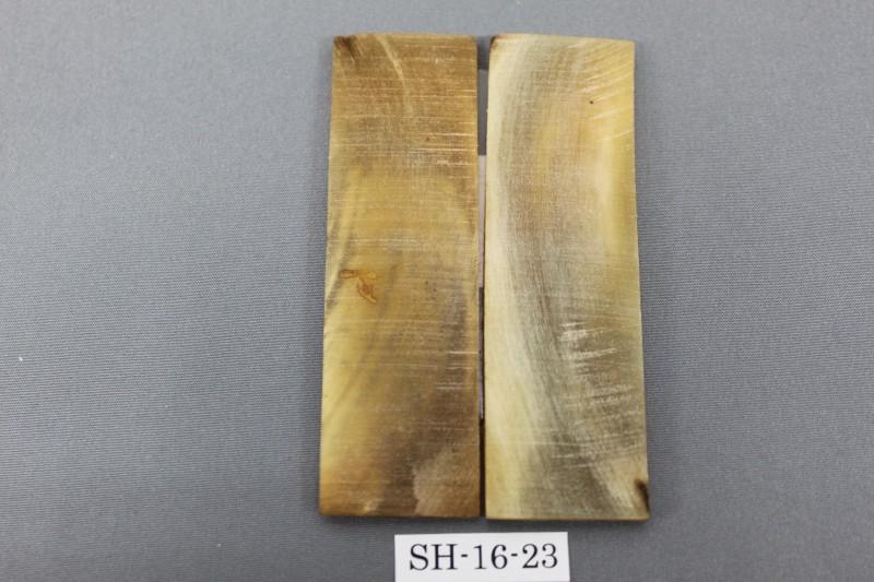 handle_sheephorn_sh_-16-23