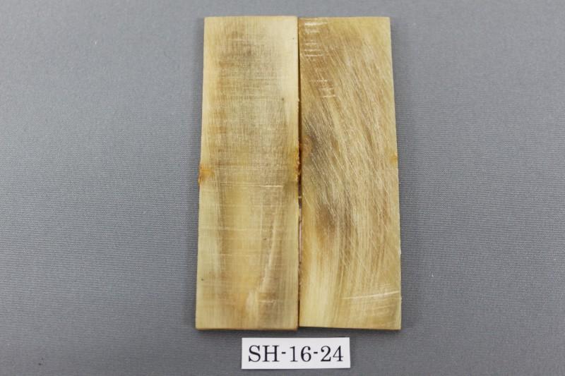 handle_sheephorn_sh_-16-24