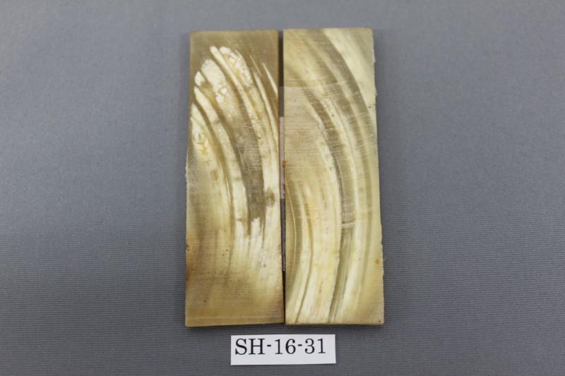 handle_sheephorn_sh_-16-31