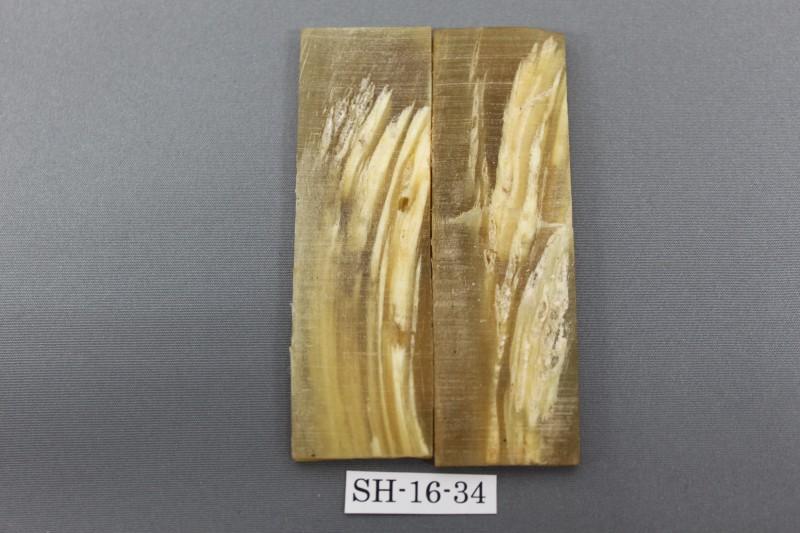 handle_sheephorn_sh_-16-34