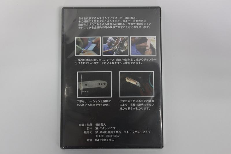 dvd_aidayoshihito (2)
