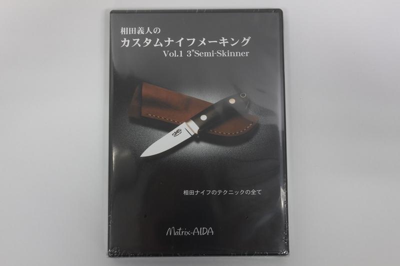 dvd_aidayoshihito