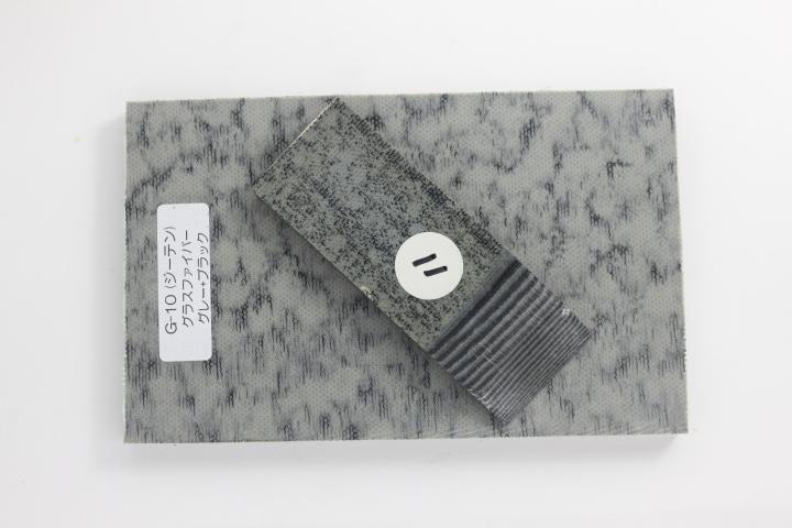 g-10_grayblack_thick