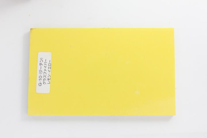 g-10_yellow