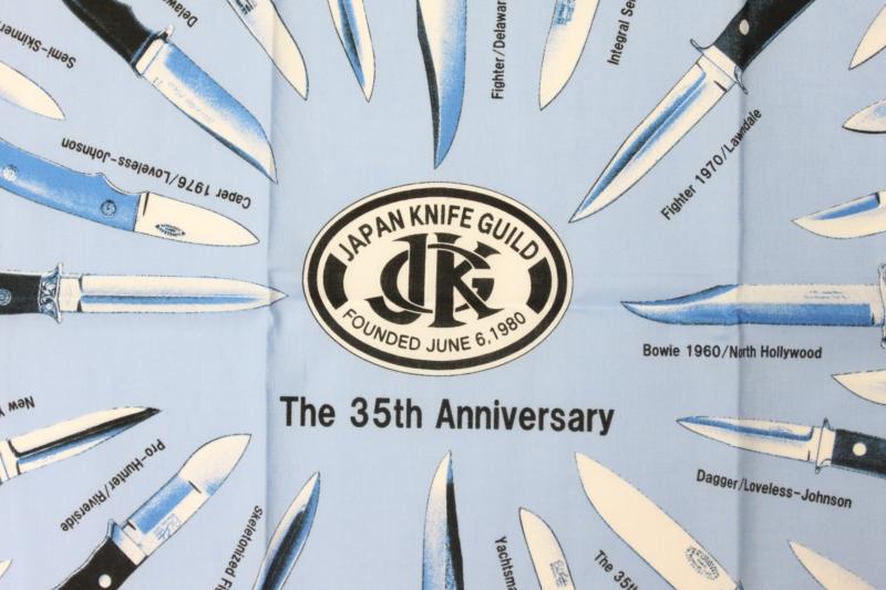 JKG35周年バンダナ ブルー