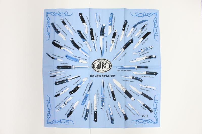 JKG_bandana_blue