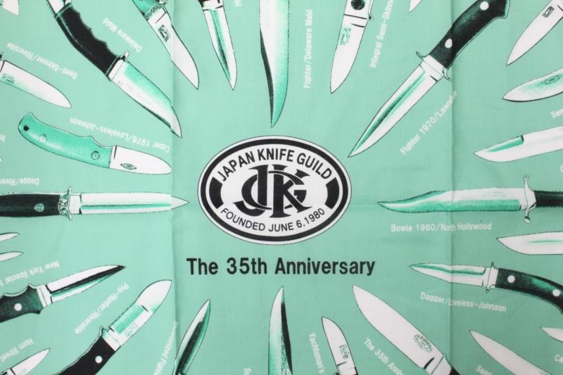 JKG35周年バンダナ グリーン