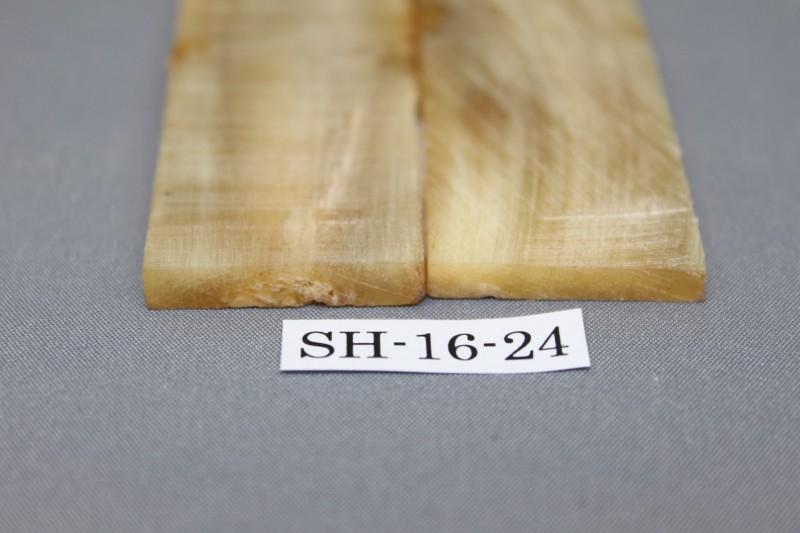 handle_sheephorn_sh_-16-24 (2)