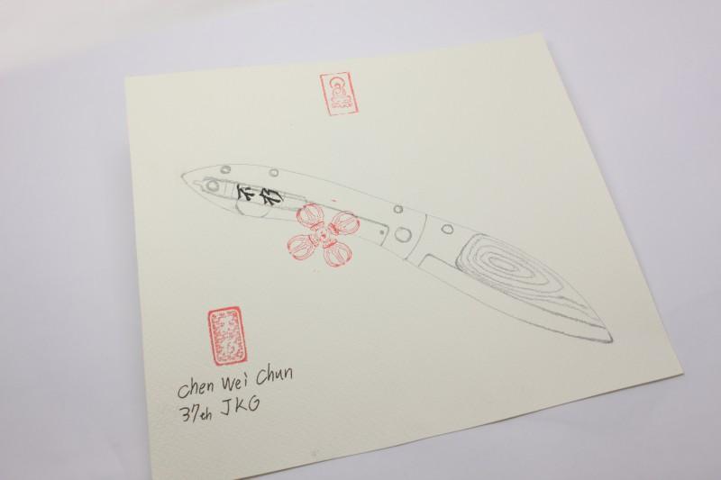 wei_chun_chen_1-7