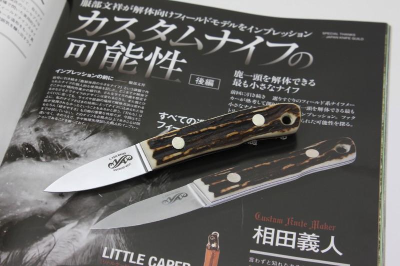 yoshihito_aida_42