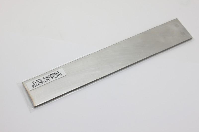 154cm_4x38x225
