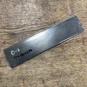 D-2_outlet_2020-4-13-7x50x225