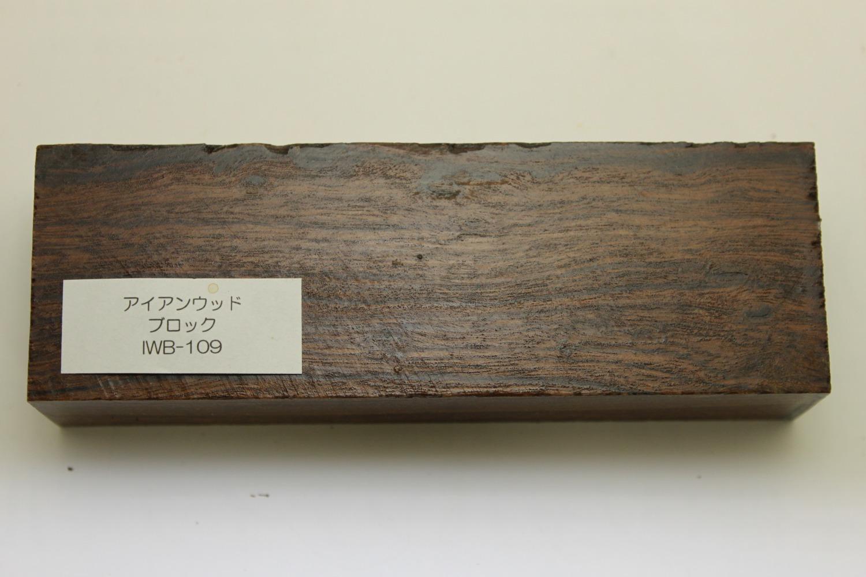 ironwood_block_IWB_109