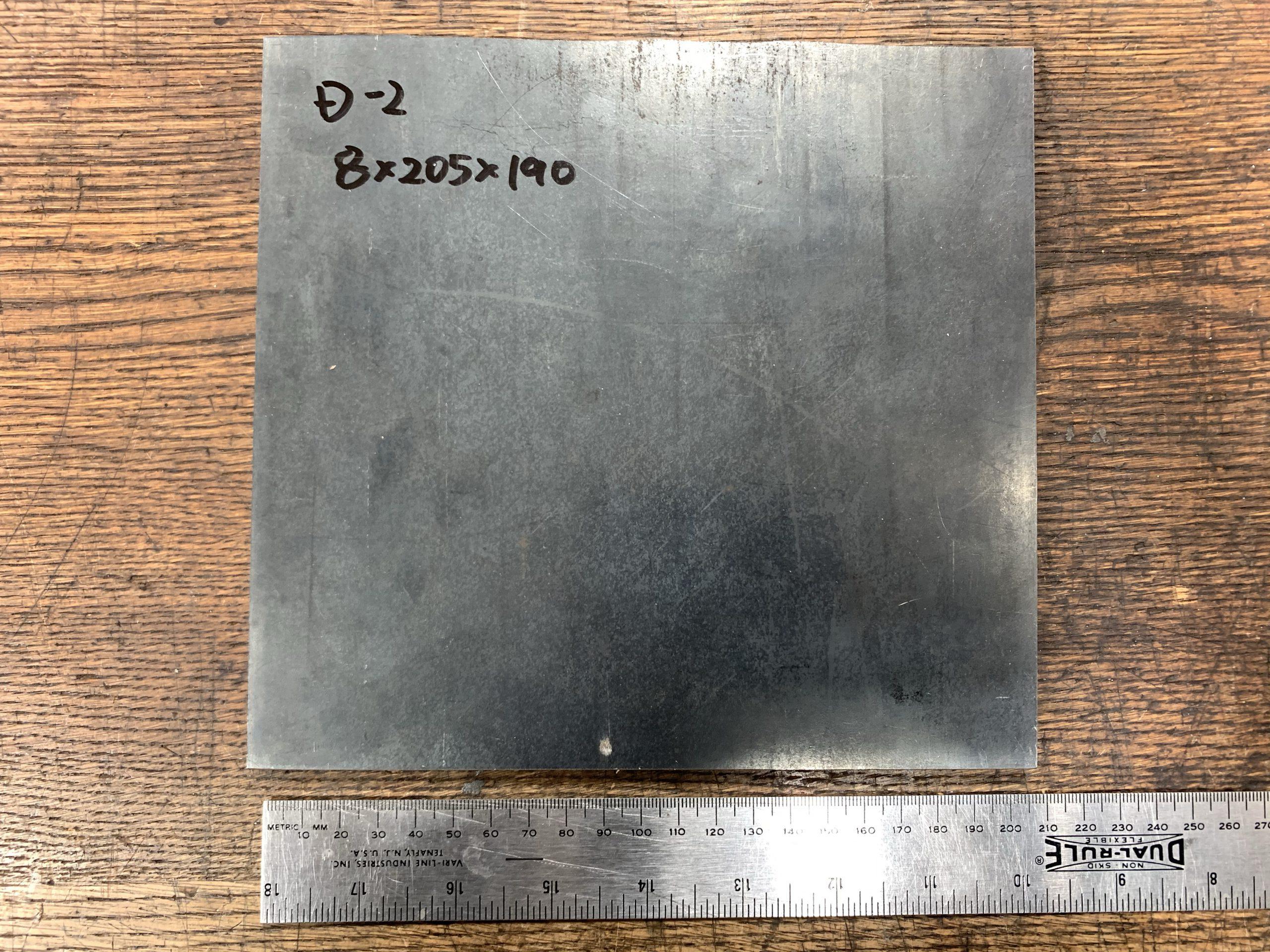 D-2_outlet_2020-12-19-d2-8x205x190