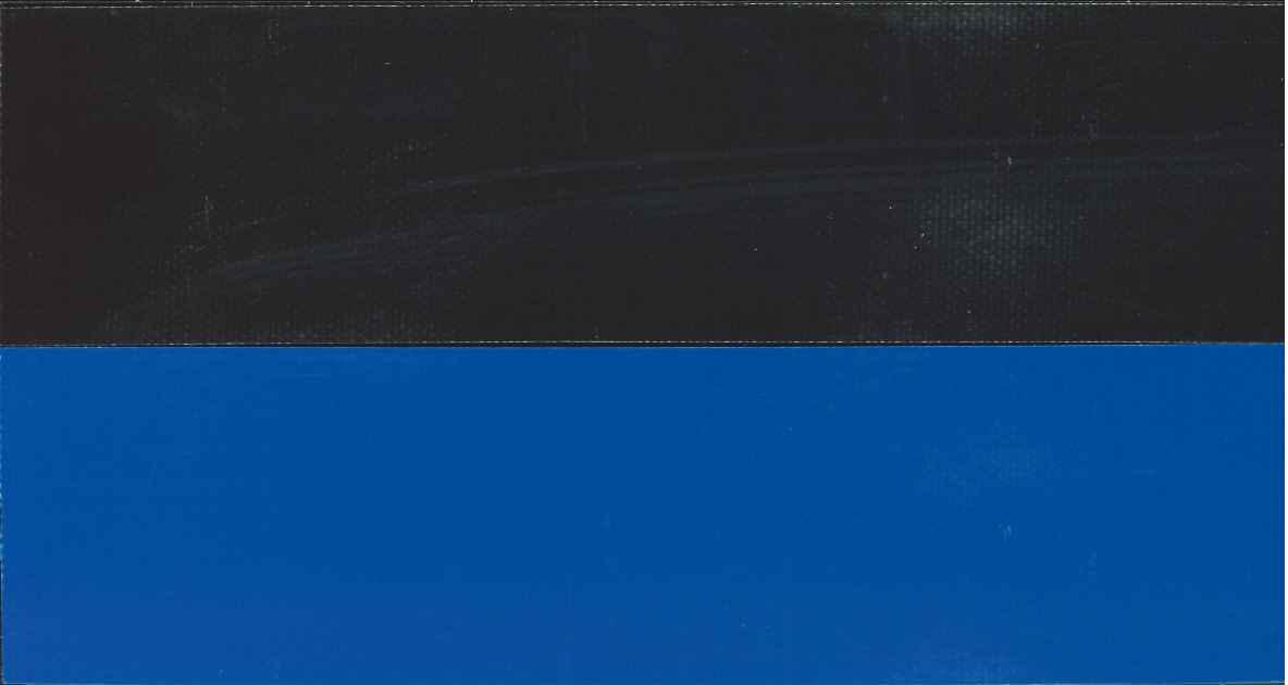 ultrex_G-10_black-blue_9.5